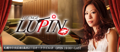 Snack st. LOUNGE LUPIN