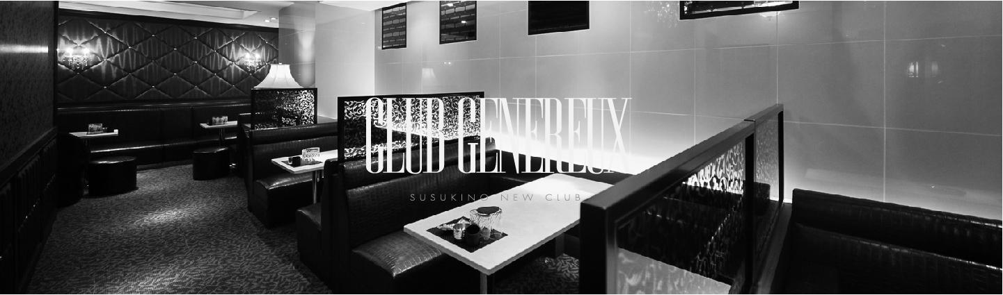 CLUB GENEREUX